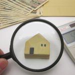 【コラム】海外居住者の不動産売却&購入には注意が必要!